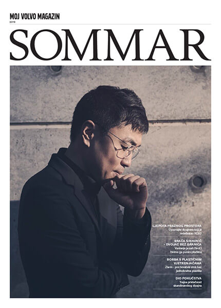 Sommar magazin 2019